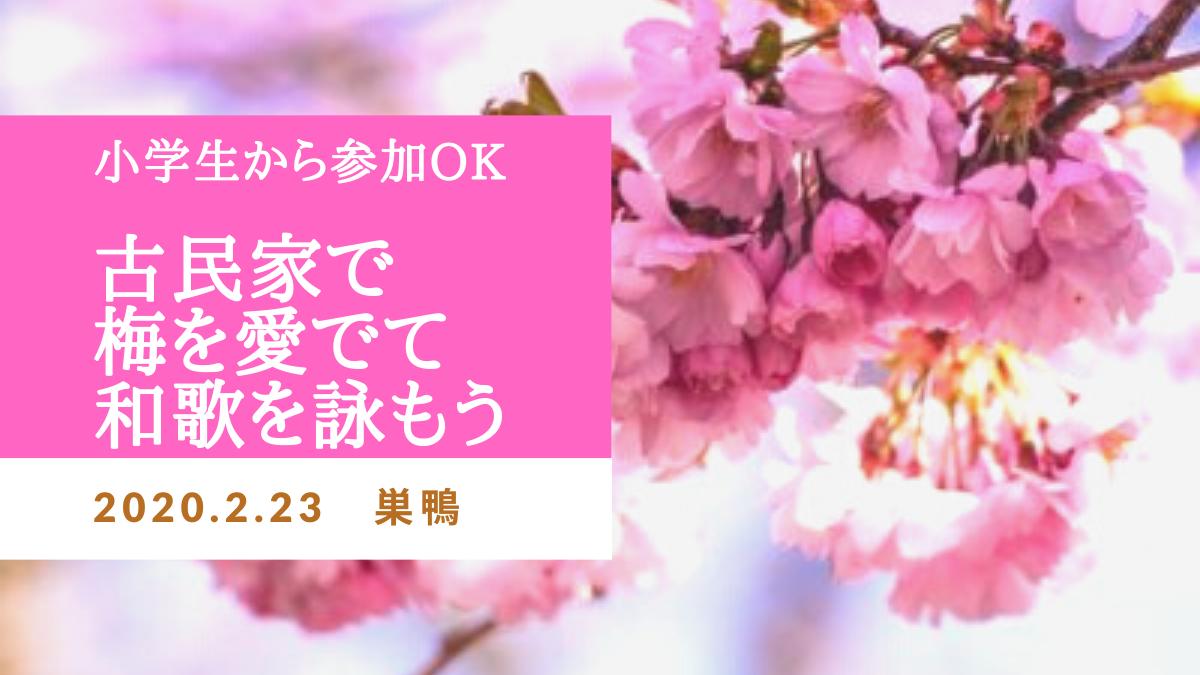 うつろ 蜻蛉 ひたる 菊 日記